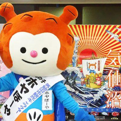 ゆるキャラグランプリ2012東北地区第1位の「海の子ホヤぼーや」