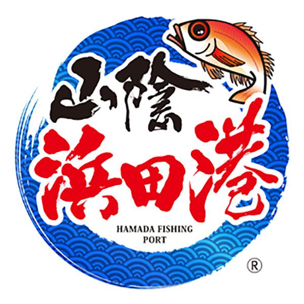「山陰浜田港」ロゴマーク