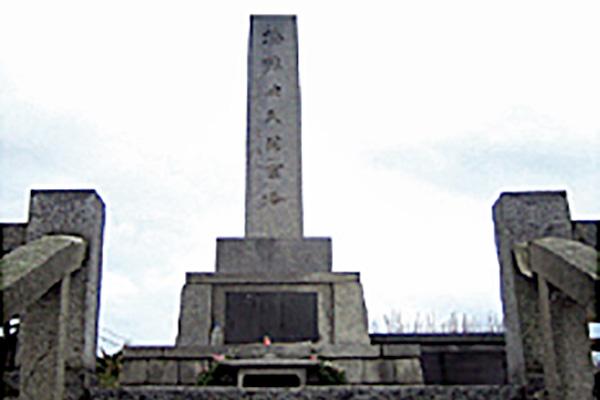 海難事故遭難者の慰霊塔「千人塚」