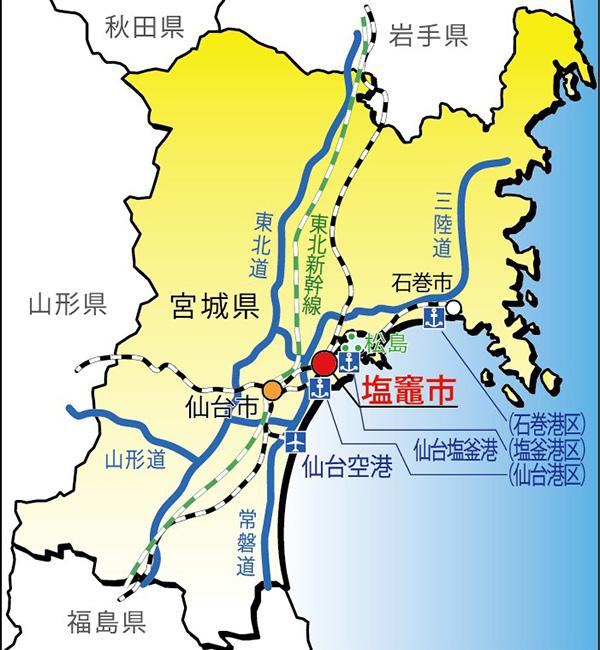 塩竈市位置図