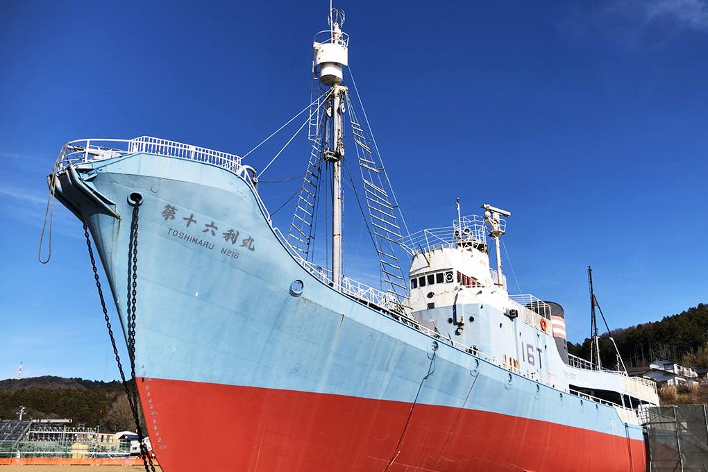 大型高速捕鯨船の1番船として建造された第16利丸